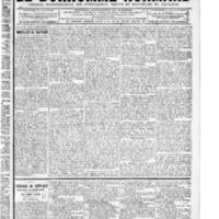 Le Bonhomme normand, numéro du 17 septembre 1880